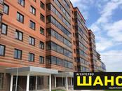 Квартиры,  Московская область Клин, цена 3 150 000 рублей, Фото