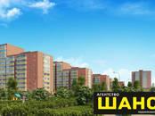 Квартиры,  Московская область Клин, цена 1 830 000 рублей, Фото