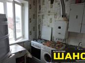 Квартиры,  Московская область Клин, цена 2 100 000 рублей, Фото
