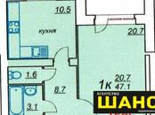 Квартиры,  Московская область Высоковск, цена 1 870 000 рублей, Фото