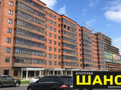 Квартиры,  Московская область Клин, цена 1 590 000 рублей, Фото