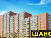 Квартиры,  Московская область Клин, цена 1 720 000 рублей, Фото