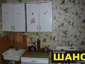 Квартиры,  Московская область Клин, цена 3 350 000 рублей, Фото