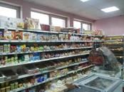 Офисы,  Москва Люблино, цена 340 000 рублей/мес., Фото
