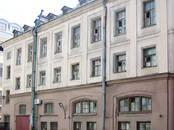 Офисы,  Санкт-Петербург Адмиралтейский район, цена 20 000 000 y.e., Фото