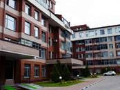 Квартиры,  Московская область Одинцовский район, цена 19 500 000 рублей, Фото
