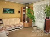 Квартиры,  Новосибирская область Обь, цена 2 300 000 рублей, Фото
