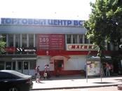 Магазины,  Краснодарский край Краснодар, цена 135 000 рублей/мес., Фото