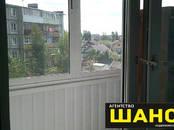 Квартиры,  Московская область Клин, цена 2 400 000 рублей, Фото