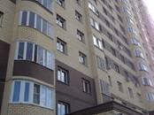 Квартиры,  Московская область Мытищи, цена 9 100 000 рублей, Фото