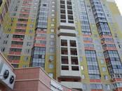 Квартиры,  Москва Саларьево, цена 6 950 000 рублей, Фото