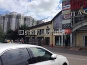 Здания и комплексы,  Москва Марьино, цена 500 000 рублей/мес., Фото