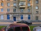 Здания и комплексы,  Москва Парк культуры, цена 59 562 832 рублей, Фото