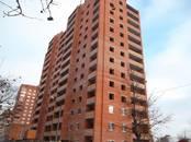 Квартиры,  Московская область Павловский посад, цена 3 300 000 рублей, Фото