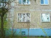 Квартиры,  Московская область Мытищи, цена 3 200 000 рублей, Фото
