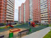 Квартиры,  Москва Бунинская аллея, цена 6 394 250 рублей, Фото