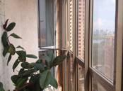Квартиры,  Новосибирская область Новосибирск, цена 3 175 000 рублей, Фото