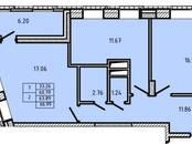 Квартиры,  Московская область Королев, цена 4 344 000 рублей, Фото