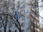 Квартиры,  Москва Печатники, цена 5 500 000 рублей, Фото