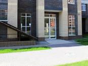 Магазины,  Москва Другое, цена 96 150 000 рублей, Фото
