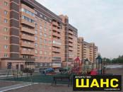 Квартиры,  Московская область Клин, цена 2 050 000 рублей, Фото