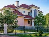 Дома, хозяйства,  Московская область Истринский район, цена 25 581 248 рублей, Фото