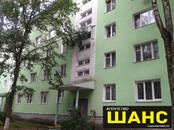 Квартиры,  Московская область Клин, цена 2 350 000 рублей, Фото