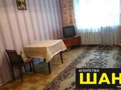 Квартиры,  Московская область Клин, цена 1 800 000 рублей, Фото