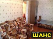 Квартиры,  Московская область Клин, цена 2 200 000 рублей, Фото