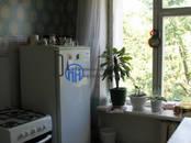 Квартиры,  Московская область Дзержинский, цена 2 850 000 рублей, Фото