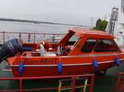 Другое...,  Водный транспорт Катера, цена 890 000 рублей, Фото