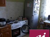 Квартиры,  Московская область Ивантеевка, цена 3 250 000 рублей, Фото