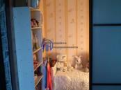 Квартиры,  Москва Царицыно, цена 7 100 000 рублей, Фото