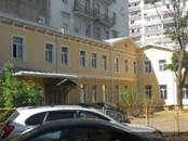 Офисы,  Москва Полянка, цена 1 500 000 рублей/мес., Фото