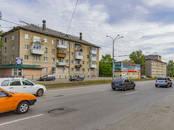 Магазины,  Свердловскаяобласть Екатеринбург, цена 700 000 рублей, Фото