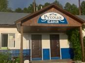 Здания и комплексы,  Пермский край Лысьва, цена 8 500 000 рублей, Фото