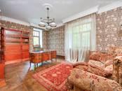 Дома, хозяйства,  Московская область Одинцовский район, цена 362 050 290 рублей, Фото