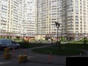 Офисы,  Москва Юго-Западная, цена 142 000 рублей/мес., Фото