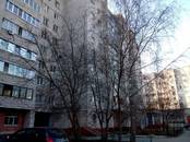 Квартиры,  Московская область Коломна, цена 2 270 000 рублей, Фото
