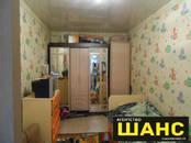 Квартиры,  Московская область Клин, цена 2 800 000 рублей, Фото