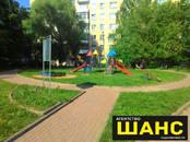 Квартиры,  Московская область Клин, цена 3 000 000 рублей, Фото