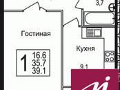 Квартиры,  Московская область Щелково, цена 2 678 350 рублей, Фото