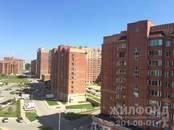 Квартиры,  Новосибирская область Новосибирск, цена 1 970 000 рублей, Фото