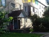 Квартиры,  Московская область Волоколамский район, цена 2 000 000 рублей, Фото