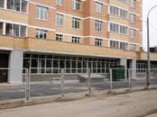 Другое,  Московская область Подольск, цена 4 284 200 рублей, Фото