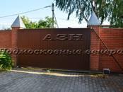 Дома, хозяйства,  Московская область Ногинск, цена 15 200 000 рублей, Фото