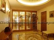Квартиры,  Москва Полежаевская, цена 70 427 000 рублей, Фото