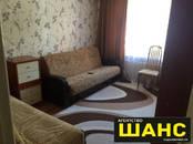 Квартиры,  Московская область Клин, цена 2 750 000 рублей, Фото