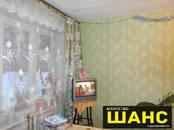 Квартиры,  Московская область Клин, цена 2 300 000 рублей, Фото
