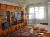 Квартиры,  Москва Пражская, цена 5 050 000 рублей, Фото